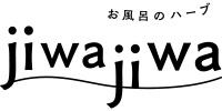 jiwajiwa バスハーブ