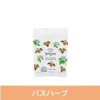 奈良はいばら柿の葉 なら伊那佐山麓の甘茶