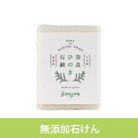 奈良吉野ひのき石鹸